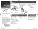 Página 1 do Panasonic KX-TS500EX