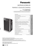 Panasonic F-VXR70G page 1