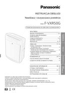 Panasonic F-VXR50G page 1