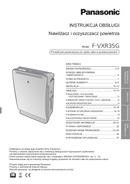 Panasonic F-VXR35G page 1
