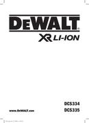 DeWalt DCS334 page 1
