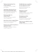 Dyson V11 Animal pagina 2