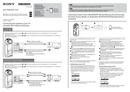 Sony MHC-V81D pagina 1