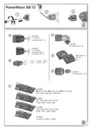 Metabo PowerMaxx BS 12 Seite 3