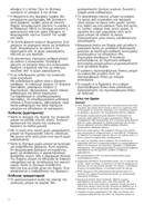 página del Bosch HMT72M450 4