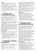 Bosch HEZ631010 side 5
