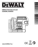 DeWalt DCE0825D1G-QW page 1
