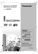página del Panasonic DVD-S47 1