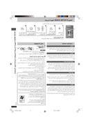 Pagina 5 del Panasonic DVD-S27