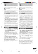 Panasonic RX-DX1 page 5