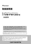Página 1 do Pioneer TVM-FW1300-B