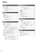 Página 2 do Pioneer TVM-FW1300-B