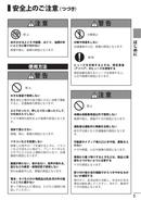 Página 5 do Pioneer TVM-FW1300-B