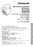 Panasonic NC-SSA400 side 1