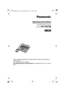 Panasonic KX-TS4100 page 1