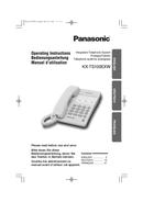 Panasonic KX-TS100 page 1