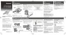 Panasonic KX-TS500EX sayfa 1