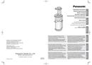Página 1 do Panasonic MJ-L500