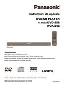 Panasonic DVD-S58 pagină 1