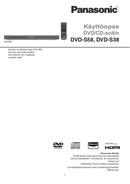 Panasonic DVD-S58 sivu 1