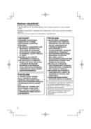 Panasonic DVD-S58 page 2