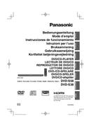 Panasonic DVD-S58 page 1