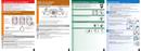 Pagina 1 del Bosch WAE283P0FG