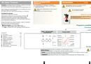 Pagina 3 del Bosch WTC84101