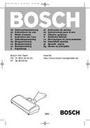 Bosch Flexa Hepa BHS41890 page 1