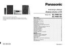 Panasonic SC-PMX152 page 1