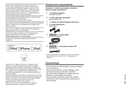 Panasonic SC-PMX152 page 3