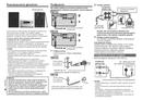 Panasonic SC-PMX152 page 4