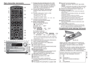 Panasonic SC-PMX152 page 5
