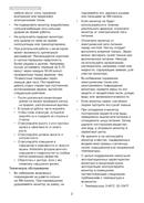 Philips 322E1C страница 4