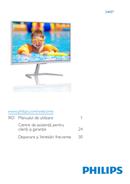 Philips 245E1S pagină 1