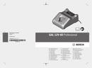 Bosch GAL 12V-40 Professional side 1