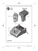 Bosch GAL 12V-40 Professional side 3