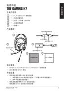 Asus TUF Gaming H7 sivu 5
