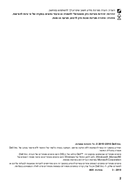 Pagina 2 del Dell E Series E2016HV