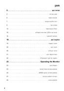 Pagina 3 del Dell E Series E2016HV