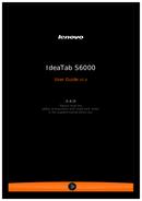 Lenovo IdeaTab S6000 sivu 1