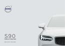 Volvo S90 T8 (2020) Seite 1