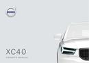 Volvo XC40 (2020) Seite 1