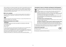 Yamaha Restio ISX-18 page 5