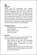 Mophie Powerstation PD XL page 2