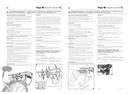 Página 3 do Thule Yepp Maxi EasyFit Carrier XL