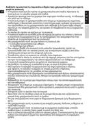 AEG UltraMix KM4000 page 5
