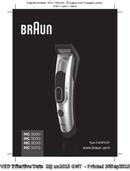 Braun HC5090 side 1