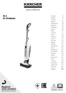 Kärcher FC 5 Premium страница 1