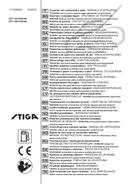 Stiga Combi 48 SQ H side 1